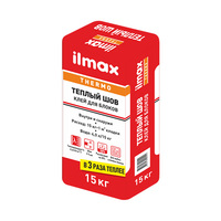 Ilmax%20thermo